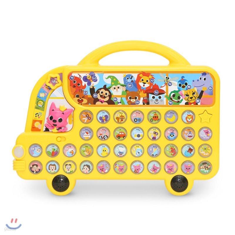 핑크퐁 한글버스