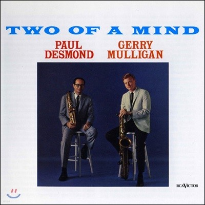 Paul Desmond & Gerry Mulligan (폴 데스몬드 & 게리 멀리건) - Two Of A Mind [LP]