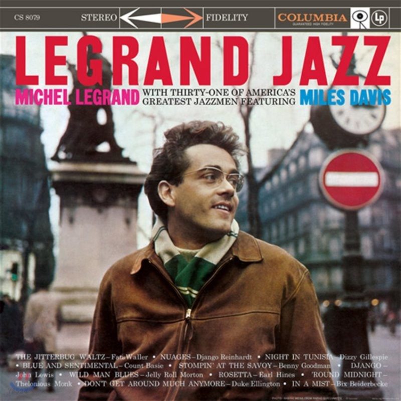 Michel Legrand (미셀 르그랑) - Legrand Jazz [LP]