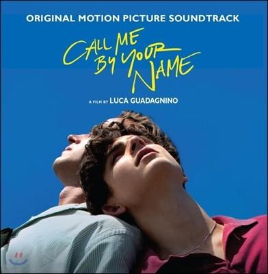 [수입] 콜 미 바이 유어 네임 영화음악 (Call Me By Your Name OST)