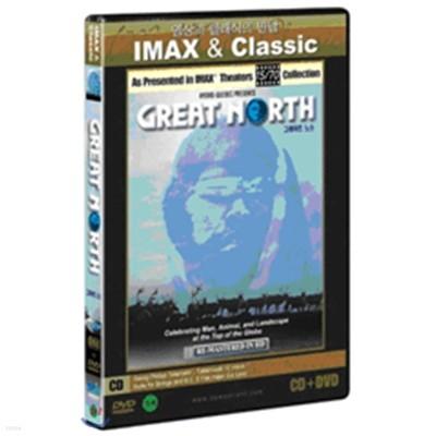 그레이트 노스 + 클래식CD:게오르그텔레만 [영상과 클래식의 만남 IMAX & Classic]