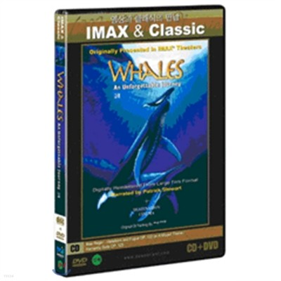 고래 + 클래식CD:막스레거 [영상과 클래식의 만남 IMAX & Classic]
