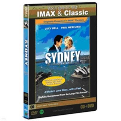 매혹의 도시, 시드니 + 클래식CD:요한스트라우스 [영상과 클래식의 만남 IMAX & Classic]