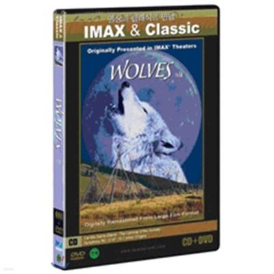 늑대 + 클래식CD:생상스 [영상과 클래식의 만남 IMAX & Classic]