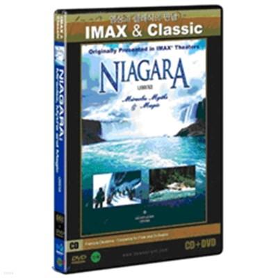 나이아가라 + 클래식CD:드비엥 [영상과 클래식의 만남 IMAX & Classic]