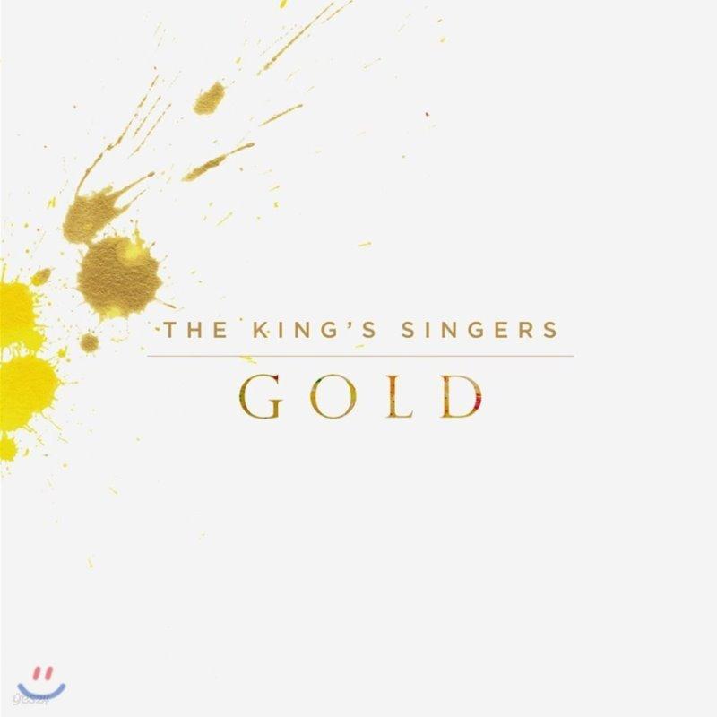 King's Singers 킹스 싱어즈 골드 - 거쉰/ 칠코트 등의 작품 (GOLD - Close Harmony / Spiritual / Secular)
