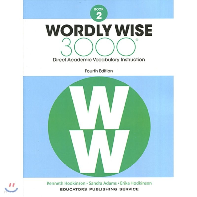 Wordly Wise 3000 Grade 2, 4/E