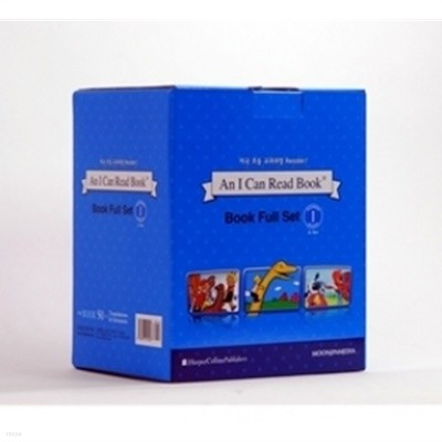 An I Can Read Book 1-A  50�� (�)