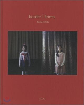 border korea