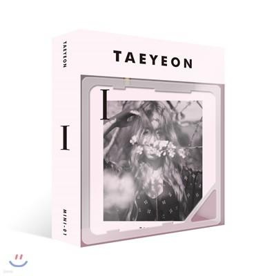 태연 (Taeyeon) - 미니앨범 1집 : I [스마트뮤직앨범(키노 앨범)]