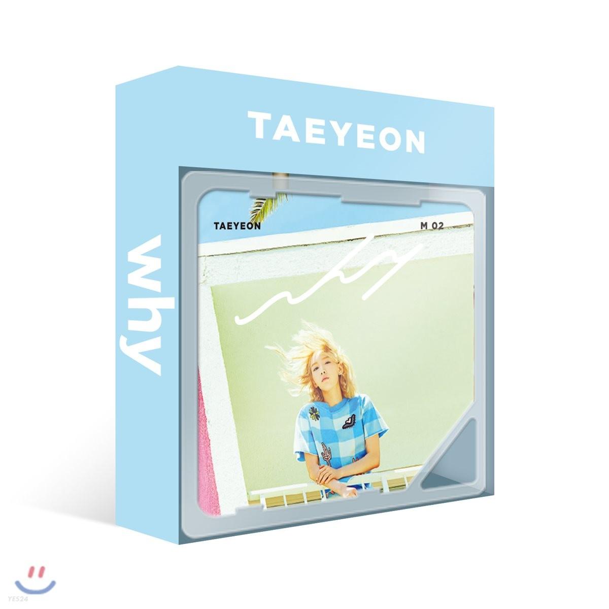 태연 (Taeyeon) - 미니앨범 2집 : Why [스마트뮤직앨범(키노 앨범)]