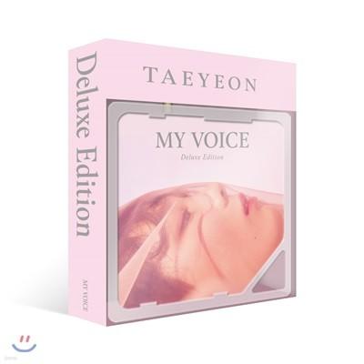 태연 (Taeyeon) 1집 - My Voice (Deluxe Edition) [스마트뮤직앨범(키노 앨범)]