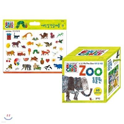 에릭 칼 동물원 Zoo + 한글 퍼즐