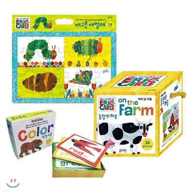 에릭 칼 퍼즐 Color + 퍼즐 배고픈 애벌레 + 농장의 하루