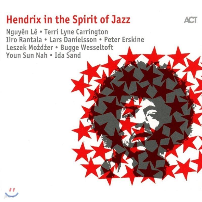 재즈로 연주한 지미 헨드릭스 작품집 (Jimi Hendrix In The Spirit Of Jazz)