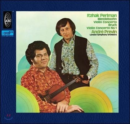 Itzhak Perlman / Andre Previn 멘델스존 / 브루흐: 바이올린 협주곡 1번 (Mendelssohn / Bruch: Violin Concertos)