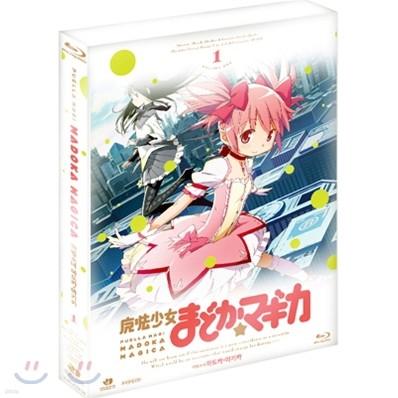 마법소녀 마도카 마기카LE VOL.1 + 특전CD 포함 한정판(2Disc): 블루레이