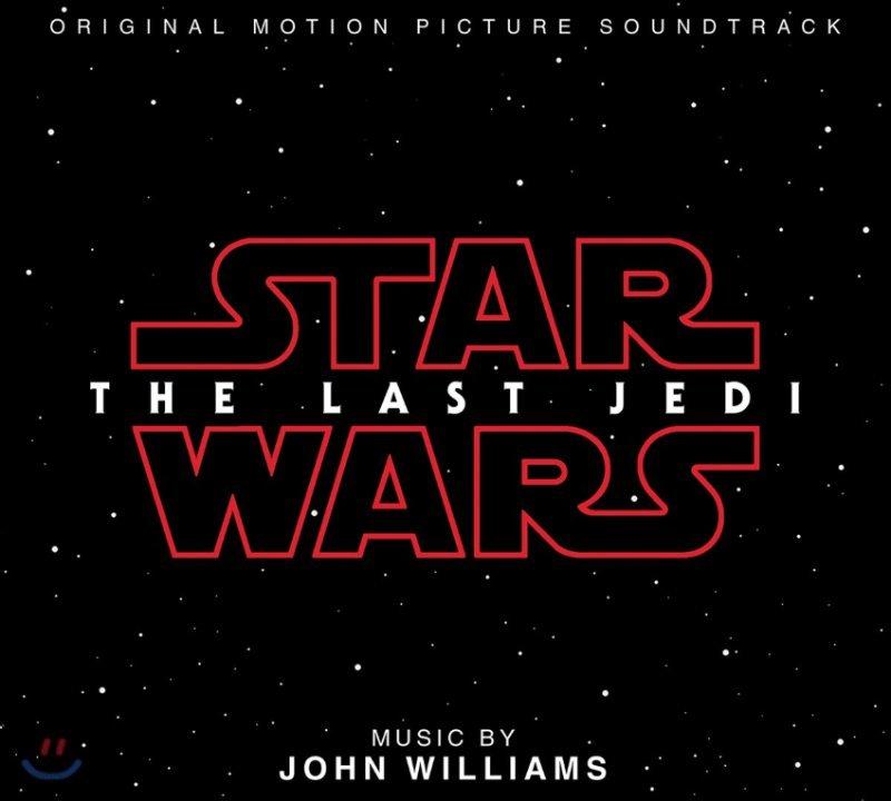 스타워즈: 라스트 제다이 영화음악 (Star Wars: The Last Jedi by John Williams 존 윌리암스)
