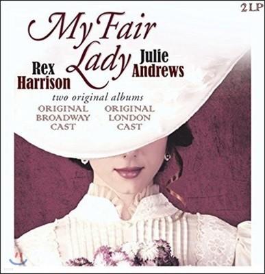 뮤지컬 `마이 페어 레이디` 오리지널 레코딩 (My Fair Lady OST) [2 LP]
