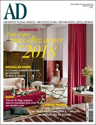 AD (Architectural Digest) France (월간) : 2017년 12/01월