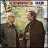 Mstislav Rostropovich 드보르작 / 생상스: 첼로 협주곡 - 로스트로포비치, 줄리니 [2 LP]