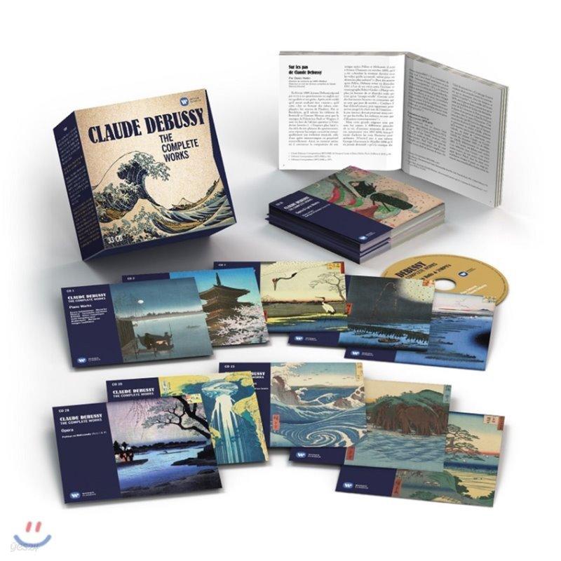 드뷔시 작품 전집 (Claude Debussy: The Complete Works)