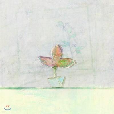 조순종 - 조순종 Limited Edition Vol. 1