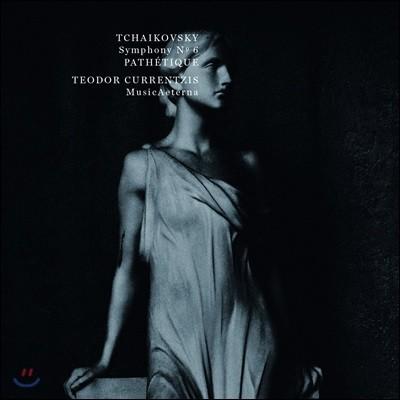 Teodor Currentzis 차이코프스키: 교향곡 6번 '비창' - 테오도르 쿠렌치스 [LP]