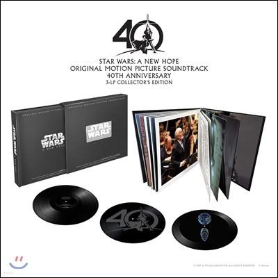 스타워즈 4: 새로운 희망 영화음악 (Star Wars IV: A New Hope OST by John Williams 존 윌리엄스) [3 LP]