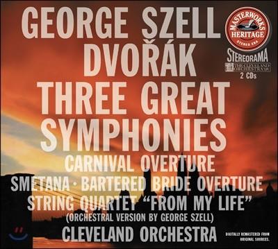 George Szell 드보르작: 교향곡 7, 8, 9번 (Masterworks Heritage - Dvorak: Three Great Symphonies)