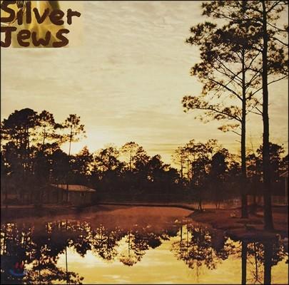 Silver Jews (실버 주스) - Starlite Walker [LP]