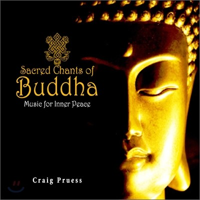 Craig Pruess - Sacred Chants of Buddha (신성한 붓다 찬트 명상음악)