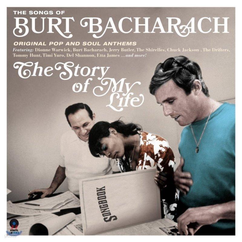 Burt Bacharach (버트 바카락) - The Story of My Life: The Songs Of Burt Bacharach [LP]