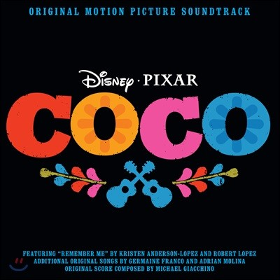 코코 애니메이션 음악 (Coco OST by Michael Giacchino 마이클 지아치노)