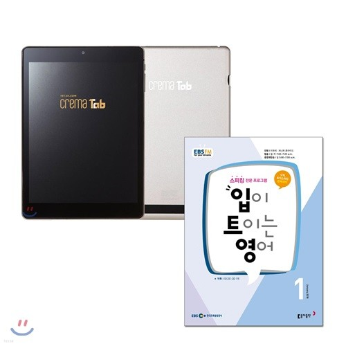 크레마 탭 + 2018 정기구독