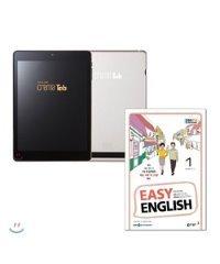 예스24 크레마 탭 (crema tab) + [정기구독] EBS FM 라디오 EASY ENGLISH 2018년 (12개월)