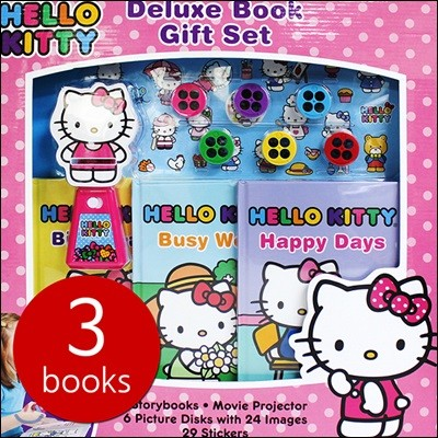 Hello Kitty Deluxe Book Gift Set