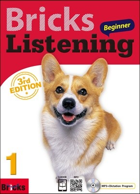 [3판] Bricks Listening Beginner 1, 3/E