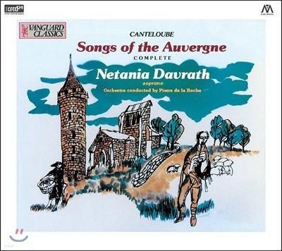 Netania Davrath 캉틀루브: 오베르뉴의 노래 전곡집 (Canteloube: Songs of the Auvergne) [XRCD]