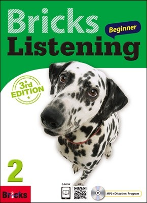 [3판] Bricks Listening Beginner 2, 3/E