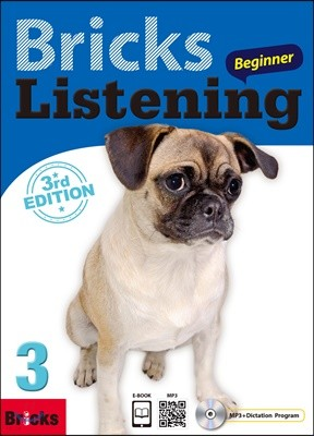 [3판] Bricks Listening Beginner 3, 3/E