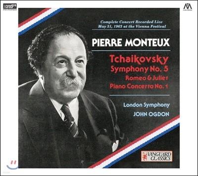 Pierre Monteux 차이코프스키: 교향곡 5번, 피아노 협주곡 1번, 로미오와 줄리엣 서곡 (Tchaikovsky: Symphony Op.64) [XRCD]