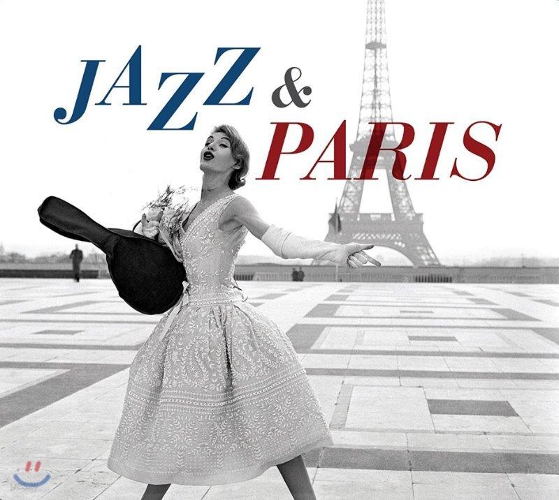 파리를 노래한 재즈 60곡 모음집 (Jazz & Paris)