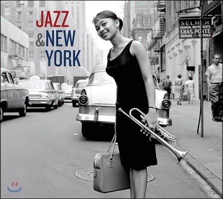 뉴욕을 노래한 재즈 60곡 모음집 (Jazz & New York)