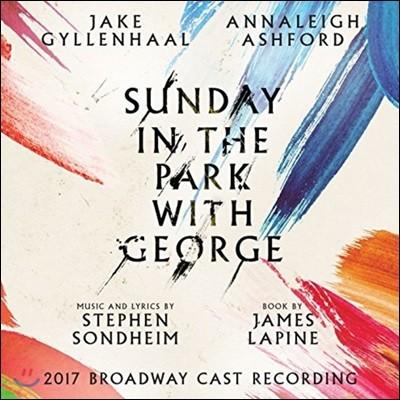 조지와 함께한 일요일 공원에서 뮤지컬 음악 (Sunday in the Park with George: 2017 Broadway Cast Recording OST)
