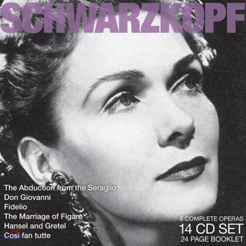 Elisabeth Schwarzkopf 엘리자베스 슈바르츠코프 주연의 역사적 오페라 전곡 6선 (Die Entfuhrung aus dem Serail, Don Giovanni, Le nozze di Figaro etc.)