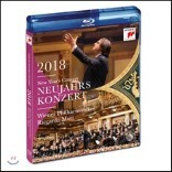 Riccardo Muti 2018 빈 신년음악회