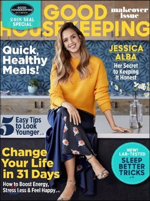 Good Housekeeping (월간) : 2018년 01월