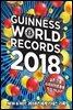 [대여] 기네스 세계기록 2018