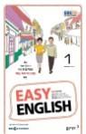 EBS FM 라디오 EASY ENGLISH 2018년 1월